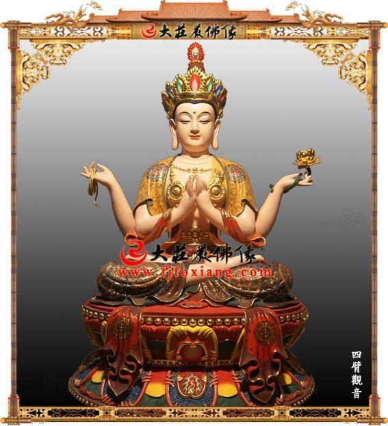 藏传佛教中的四臂观音,四臂观音代表着什么呢?